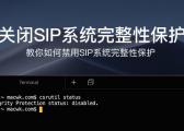 DaVinci Resolve Studio 17  简体中文破解版下载 (MAC达芬奇调色软件) 支持Silicon M1插图1
