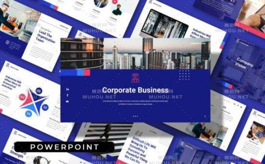 时尚高端多用途的高品质商业商务powerpoint幻灯片演示模板(pptx)